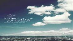 السلام السلام يا عباد الله السلام حفظكم الله Peace  Peace