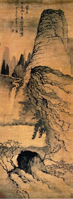 ***Pine Pavilion Near A Spring***-- Shi Tao-- early Qing Dynasty-- 1675 CE-- Ink and colors on paper-- Beijing China.