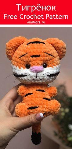 PDF Тигрёнок крючком. FREE crochet pattern; Аmigurumi animal patterns. Амигуруми схемы и описания на русском. Вязаные игрушки и поделки своими руками #amimore - плюшевый тигр, тигренок из плюшевой пряжи, котик, кот, кошечка, кошка, котенок, tiger, tygrys, tigre, tiikeri, tygr, cat, kitten, gato, gatito, gatinho, chat, minou, kitty, kätzchen. Amigurumi doll pattern free; amigurumi patterns; amigurumi crochet; amigurumi crochet patterns; amigurumi patterns free; amigurumi today.