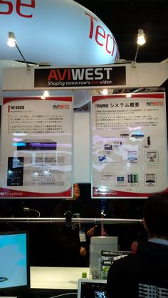 AVIWEST exhibits at InterBEE 2016 (Tokyo, Japan) on its partner Techno House's booth. The opportunity to demonstrate our DMNG Ecosystem!