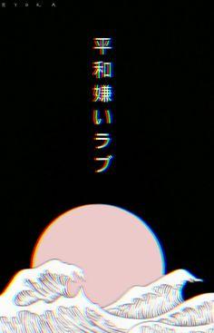 japanese vaporwave wallpaper