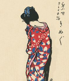 Takehisa Yumeji 竹久夢二Kinuginu* きぬぎぬ、 illustration for issue of songbook New Ballads published by Seo *an archaic expression meaning the moment of parting in the morning after a couple have spent a night together -x-) Bonsai Tree Tattoos, Flamingo Art Print, Japanese Song, Japanese Folk, Artist Inspiration, Illustration, Japanese Prints, Japanese Illustration, Ukiyoe