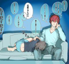 Hot Anime Boy, Anime Love, Anime Guys, Mystic Messenger, Anime Manga, Anime Art, Anime Couples Manga, Childs Play Chucky, Animation Storyboard