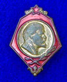 Vintage Soviet Russian Russia USSR Small Lenin LMD Pin Order Medal Badge Military Awards, Badge, Russia, Vintage, Badges, Vintage Comics, Primitive