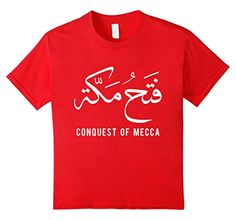 9a77229211c5e 33 Best Muslim Gift T-Shirts images in 2018 | Islam, Muslim, Funny ...