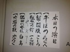 【みなと毎月落語会】 by@kotonosamurai 130917