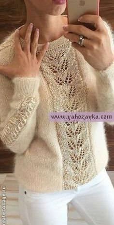 Knitting Patterns Mohair Mohair pullover with beautiful centering . Crochet Lace Edging, Crochet Shawl, Knit Crochet, Lace Knitting, Knitting Stitches, Knitting Patterns Free, Loom Scarf, Diy Crafts Knitting, Mohair Sweater