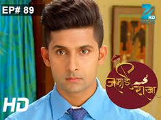 Jamai Raja 13th December 2015 Full Episode Dailymotion