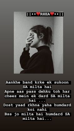 Shyari Quotes, Snap Quotes, Hurt Quotes, Mood Quotes, Secret Love Quotes, Love Quotes Poetry, Meaningful Love Quotes, Inspirational Quotes, Love Picture Quotes