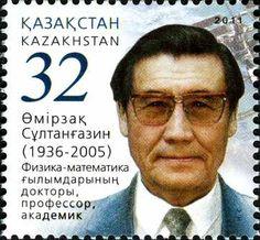 Kazakhstan Stamp 2011 - Umirzak Sultangazin