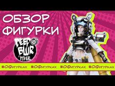 Обзор фигурки Deepblur diver Coreplay. О Фигурках
