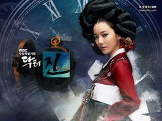 Lee So Yeon as Choong Hong-Dr. Jin - AsianWiki