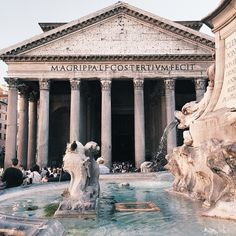 Pantheon-Rome, Italy. With Pat Conroy in Beach Music.