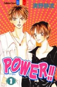 Power!! Genre/s: Comedy, Gender Bender, Romance, Shoujo, Slice Of Life, Sports