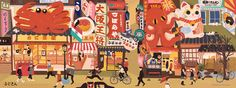 A wavinig #cat & an #octopus ? Osaka by Yan Chien has everything we need!  #illustration