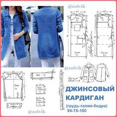 No photo description available. T Shirt Sewing Pattern, Easy Sewing Patterns, Jacket Pattern, Sewing Tutorials, Clothing Patterns, Dress Patterns, Coat Patterns, Sewing Hacks, Sewing Crafts