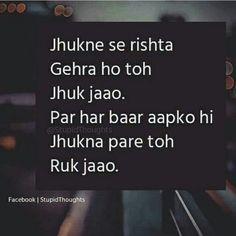 kabhi kabhi mere dil me khayal ata hai. Hurt Quotes, Sad Quotes, Life Quotes, Inspirational Quotes, Famous Quotes, Motivational Quotes, Hindi Quotes, Quotations, Qoutes