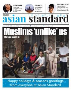 Asian Standard Edition 11  With latest news, interviews, travel and sports.
