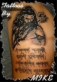 Lord Shiva- Maha Mrityunjaya Mantra Tattoo Design