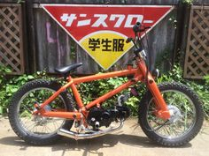 Maru1 Motorcycle Honda Cub, C90 Honda, Cool Motorcycles, Bmx Bikes, Cool Bikes, Custom Moped, Custom Bikes, Mini Bike, Motorised Bike
