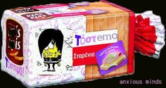 Tost-emo