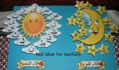 Montessori Activities, Infant Activities, Learning Activities, Teaching Kids, Kids Learning, Learn Arabic Alphabet, Islam For Kids, Arabic Lessons, Special Needs Students