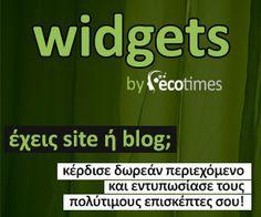 περιβάλλον, οικολογία, ενέργεια, καλλιέργεια - ecotimes.gr