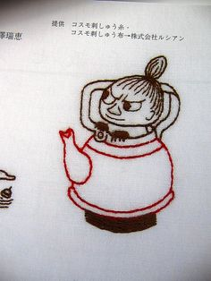 tea kettle | Little My