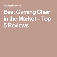 Best Gaming Chair in the Market – Top 5 Reviews Game Room Chairs, Walking Animation, Dog Food Brands, Chicken Pasta Recipes, Yoga For Weight Loss, Kombucha, Gaming Chair, Fast Cars, Dog Food Recipes