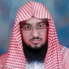 الشيخ حمد الدريهم #السعوديه http://audio.islamweb.net/audio/index.php?page=lecview&sid=84 http://islam-call.com/authors/v/id/480/ http://dro-s.com/category/%D8%AD%D9%85%D8%AF-%D8%A7%D9%84%D8%AF%D8%B1%D9%8A%D9%87%D9%85/ https://www.youtube.com/results?search_query=%D8%AD%D9%85%D8%AF+%D8%A7%D9%84%D8%AF%D8%B1%D9%8A%D9%87%D9%85