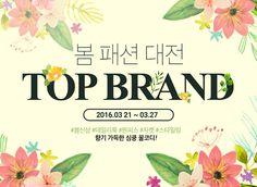 (광고) 백화점 영캐쥬얼 봄신상 | 받은편지함 | Daum 메일