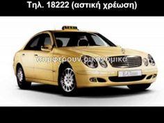 Ραδιοταξι Αγιος Στέφανος Taxiplon Τηλ 18222 Youtube Video Link, Greece Vacation, Check