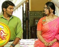 Inji Iduppazhagi movie review and Rating