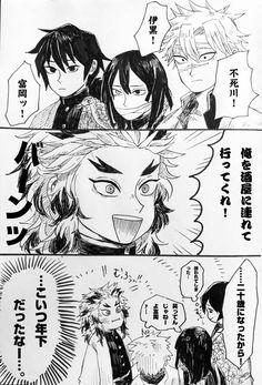 Doujinshi, Fiction, Funny Memes, Fan Art, Manga, Illustration, Cute, Artist, Anime