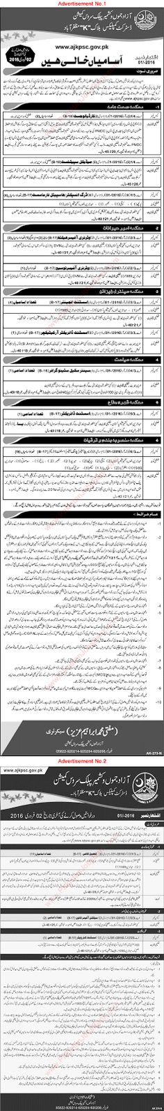 AJK PSC Jobs 2016 January Advertisement No 01/2016 1/2016 AJK Public Service Commission Latest - Jobs in Pakistan, Karachi, Lahore, Rawalpindi, Islamabad, Peshawar; published in Jang, Express