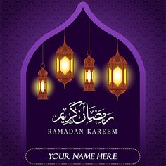 Are you excited to wish you Happy Ramadan Kareem 2020 in Advance to your best friends? Edit 2020 Ramadan Kareem wishes with name. Generate Ramadan Kareem with name send wishes images. Eid Mubarak Wünsche, Eid Mubarak Photo, Eid Mubarak Messages, Eid Mubarak Images, Eid Mubarak Wishes, Eid Mubarak Greetings, Happy Eid Mubarak, Ramadan Gif, Ramadan Wishes