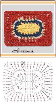 Rectángulos de crochet multicolor