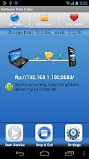 Software Data Cable (for Android) a free app providing file transfers via Wi-Fi | #PCsupporter  #Gadgets