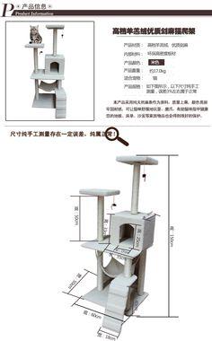 Gato de juguete de felpa de calidad de la tela de sisal gato scratch junta gato columpio eco ambiente de en de en Aliexpress.com | Alibaba Group
