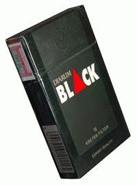 (http://www.ciggiesworld.com/djarum-black/)