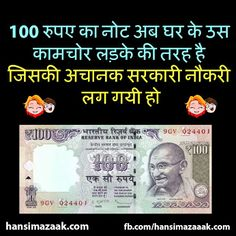 The Best Funny Jokes And Funny Images With Stories Funny Jokes In Hindi, Best Funny Jokes, Funny Quotes, Funny Images, Good Things, Memes, Funny Phrases, Humorous Pictures, Jokes In Hindi
