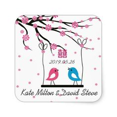 Love Birds Sakura Double Happiness Wedding Sticker