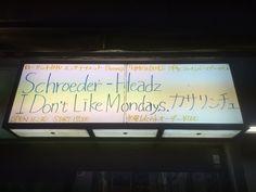 HMV & BOOKS博多マルイバースデーイベント@福岡DRUM LOGOS楽しめました♪佐野さんやKjのバンドでお馴染みのシュローダーヘッズのシュンちゃんめちゃくちゃ良かったなあ!ピアノ基調なインストなのに極上ポップサウンド最高☆