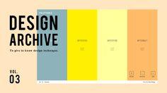 色の組み合わせがカンタンにできる!おすすめ配色パターン こんにちは。Keinaです。 デザインの基本といえば、配色デザイン。 学生の頃に色彩論を勉強したことがあるんですが、 色について知れば知るほど、デザインするのが楽し […