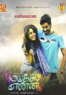 Mayakkam Enna Tamil Movie Online - Dhanush and Richa Gangopadhyay. Directed by Selvaraghavan. Music by G. V. Prakash Kumar. 2011 [U/A]