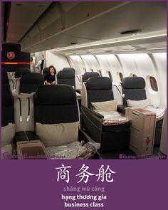 商务舱 - Shāngwù cāng - hạng thương gia - Business Class