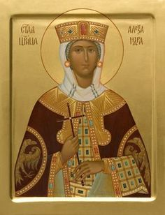This icon of Holy Queen Alexandra can be painted using acrylic or tempera paints. Painted icons to order in the Catalog of St Elisabeth Convent Byzantine Icons, Byzantine Art, Religious Icons, Religious Art, Paint Icon, Russian Icons, Best Icons, Fairytale Art, Madonna And Child