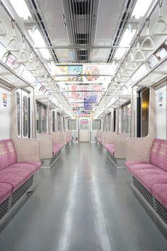 tomiya: 2015.1.26 Tokyo_Metro 7029 at...