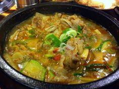 Korean Beef Miso Soup(된장찌개, Doinjang jjigae).#KoreanFood #Korea #Food