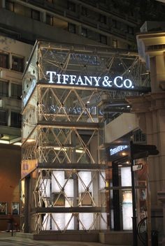 Tiffany store in Kowloon, Hong Kong...I'll probably visit there before I'm 75
